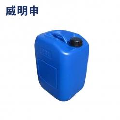 蓝塑料方桶