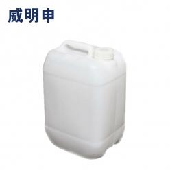 白塑料方桶