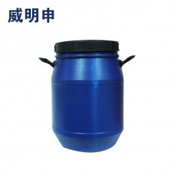 蓝塑料圆筒